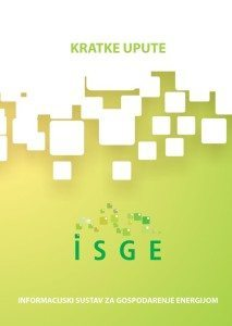 isge-1