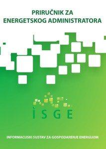 isge-2