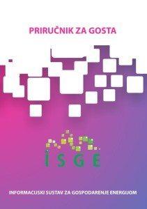 isge-4